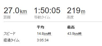170618km.jpg