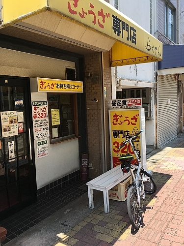 2017-06-10_12-11-16_040-s.jpg
