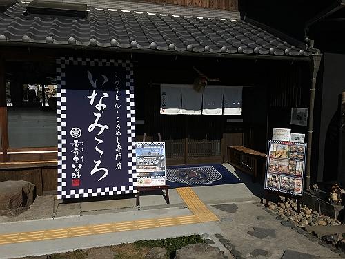 2018-01-13_11-02-07_455-s.jpg
