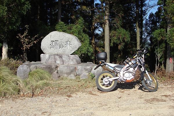 DSC01680-s.JPG