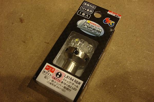 DSC01689-s.JPG