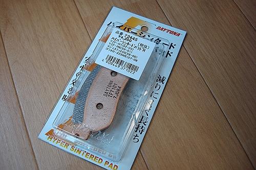 DSC01873-s.JPG