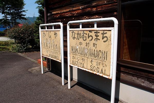 P6180131-s.JPG