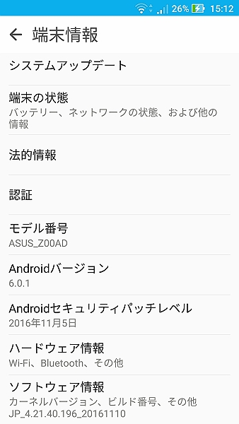 Screenshot_20161217-151202-s.jpg