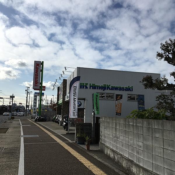 himekawa-s.jpg