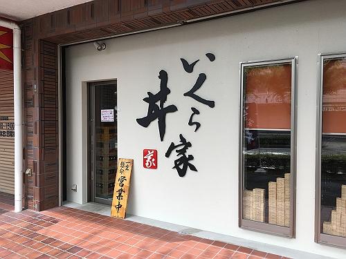 2017-07-30_11-00-18_889-s.jpg