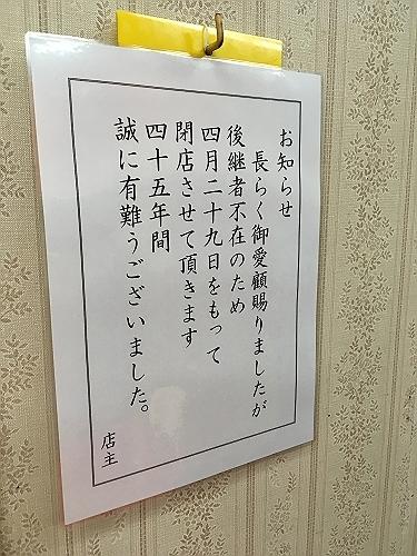 2018-04-14_11-33-00_085-s.jpg