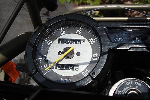 DSC01900-s.JPG
